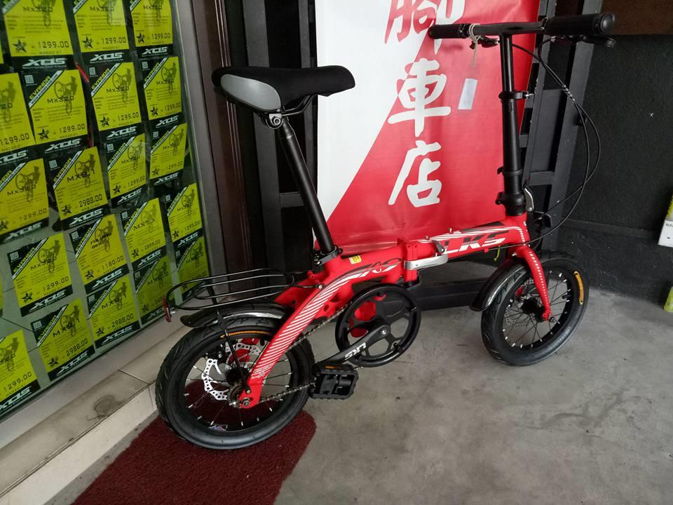 14' LKS A9 ALUMINIUM FOLDING BIKE FOLDABLE BICYCLE / DISKBRAKES
