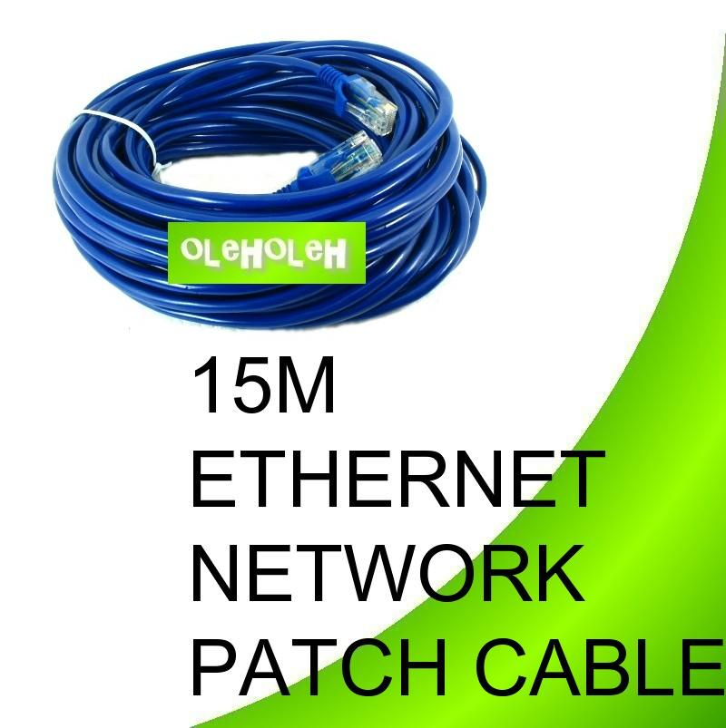 15m Ethernet Network Patch Cable CAT5E PC To Hub