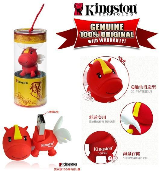 16GB Pendrive Kingston Limited Edition CNY Flying Horse Flash Drive