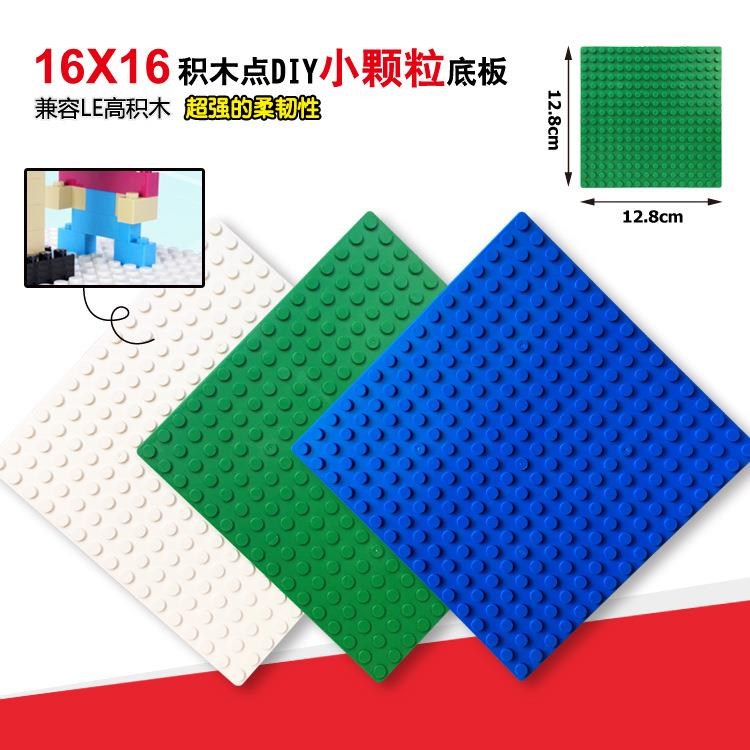 16X16 Studs Small LEGO Compatible Diy Building Brick Base Plate