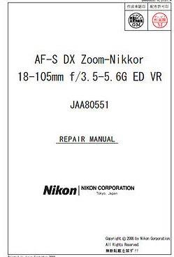 18-105mm f/3.5-5.6 ED VR REPAIR MANUAL