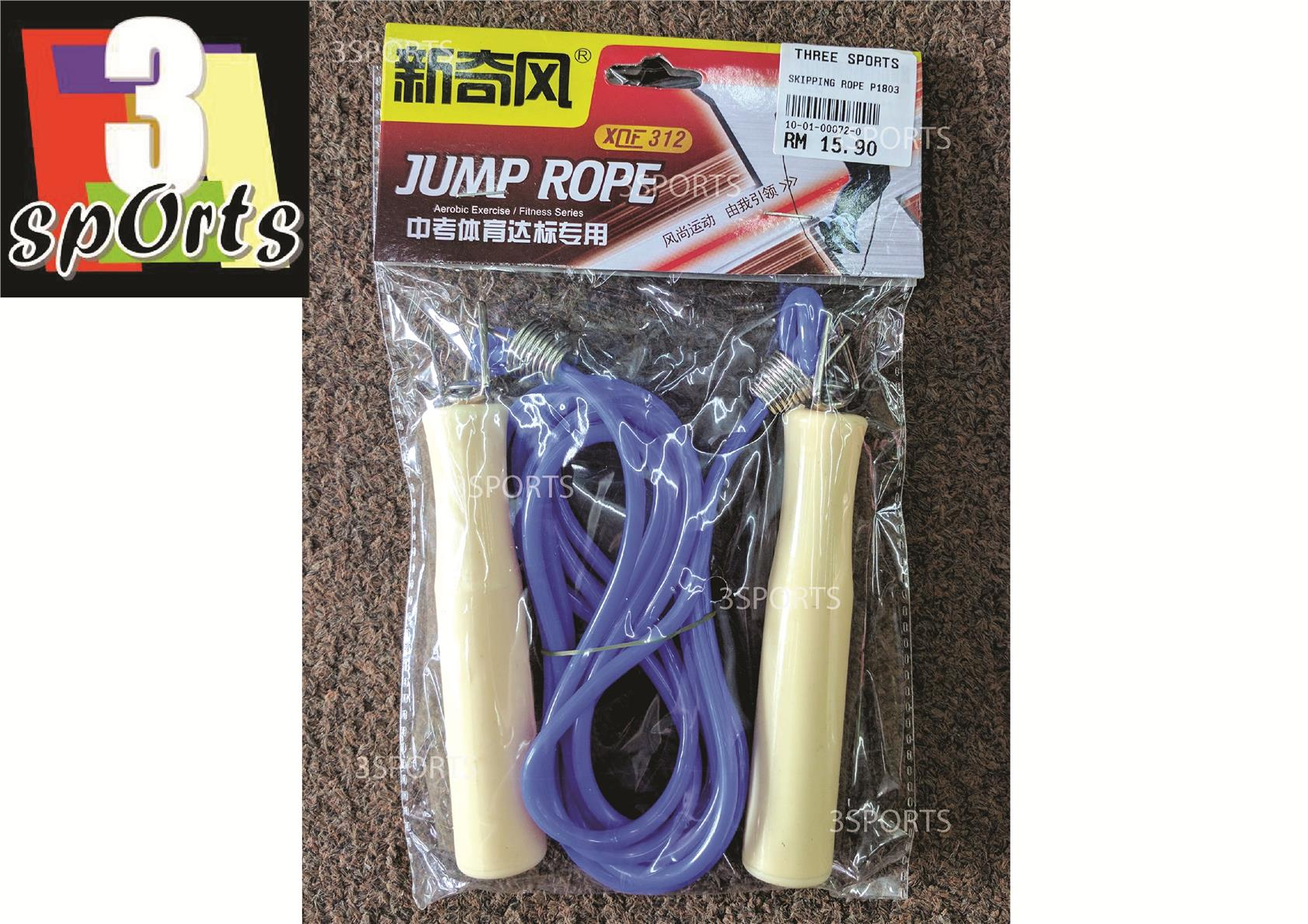 1803 SKIPPING ROPE BLUE