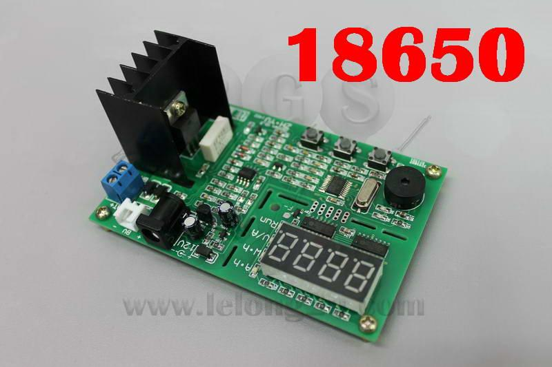 18650 battery capacity tester ( VERSION 2014 )