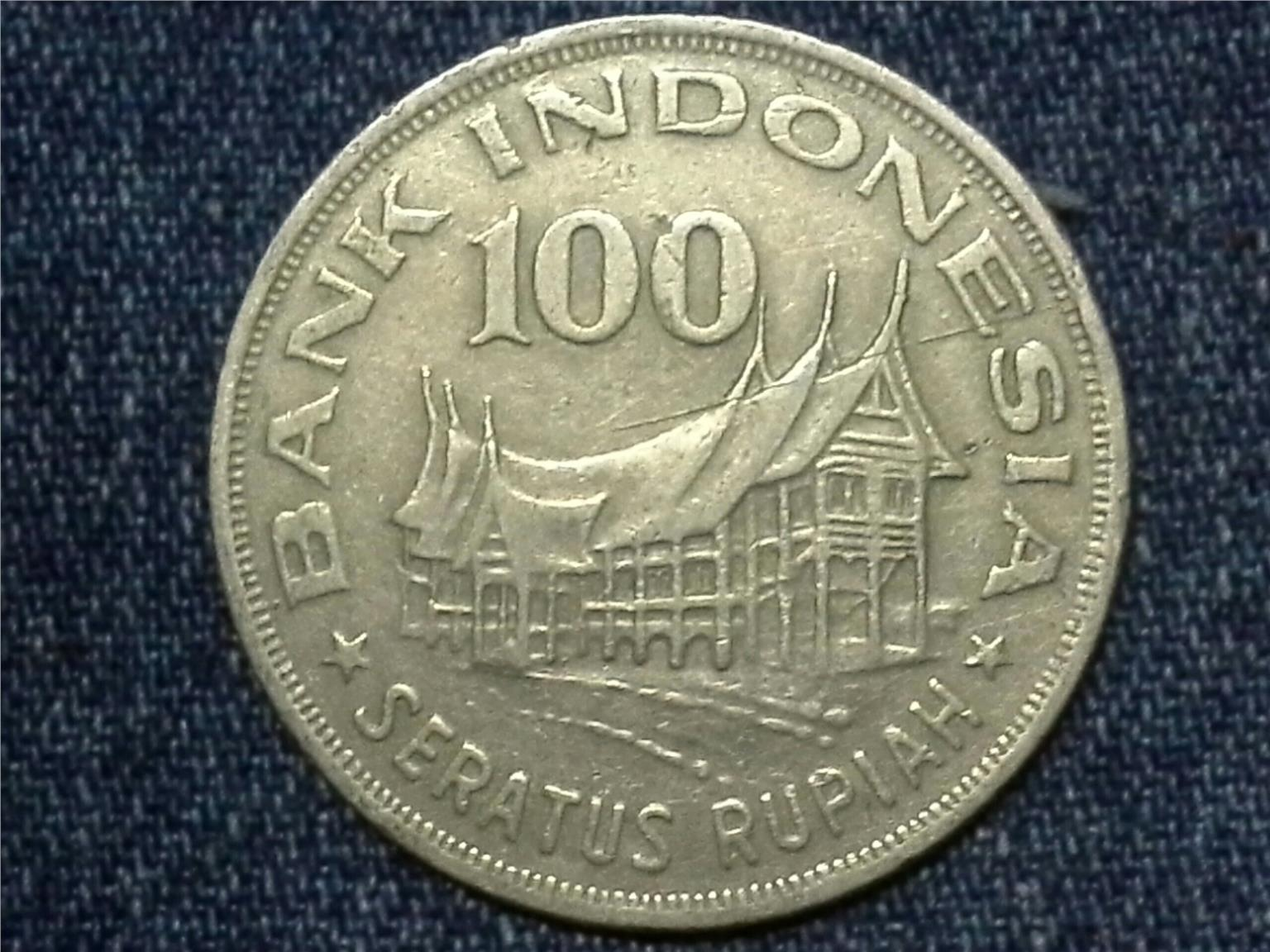 1978 INDONESIA 100 RUPIAH  COIN # A