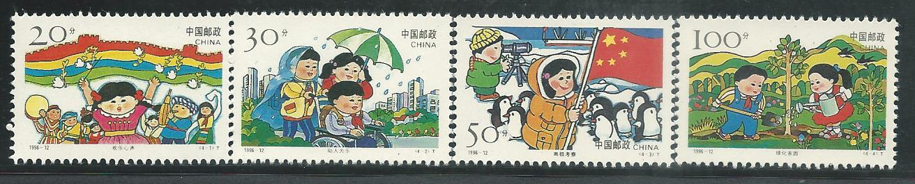 1996-12 CHINA 1996 CHILDREN ACTIVITIES 4V MINT