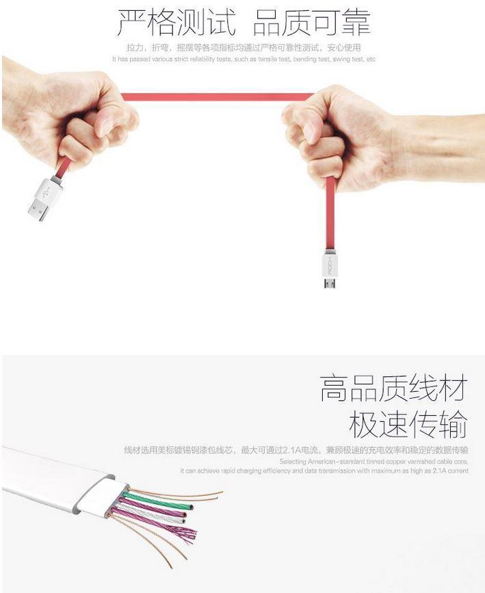 1M Original ROCK Micro USB 2.0 Flat Charge/ Sync Cable
