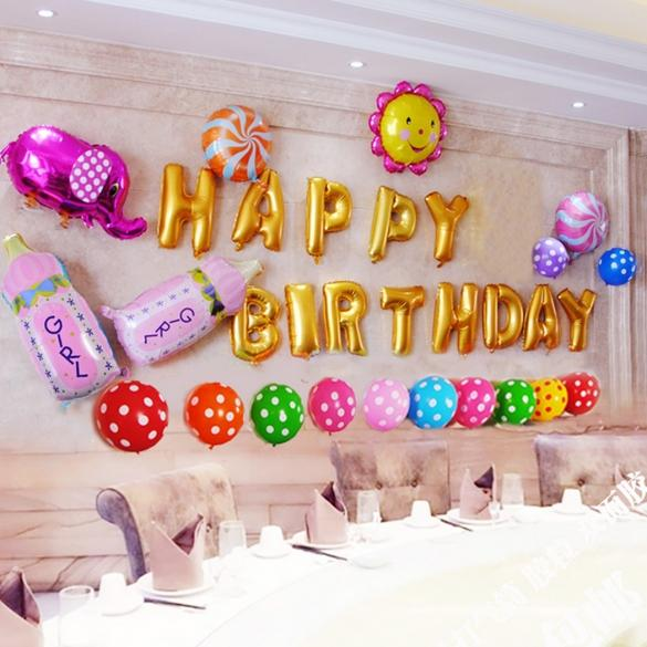 1set Happy Birthday Aluminum Foil Membrane Balloons 1 Set gold/silver