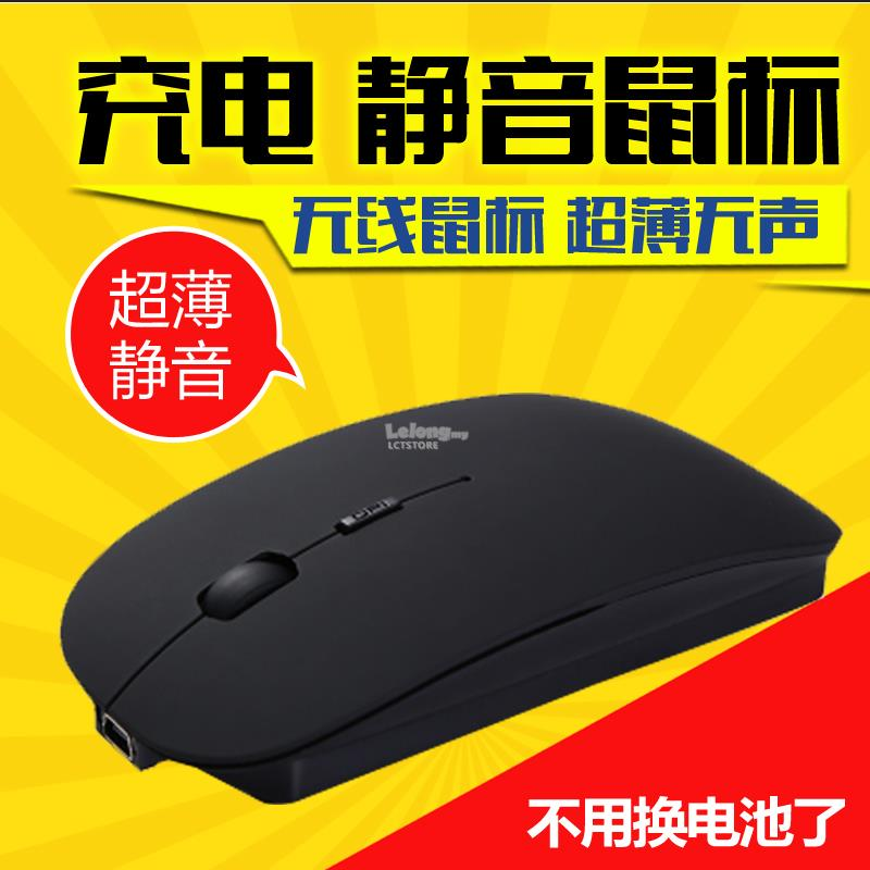 2.4Ghz Mini Chargeable Rechargeable USB Wireless Mouse  for Laptop/PC