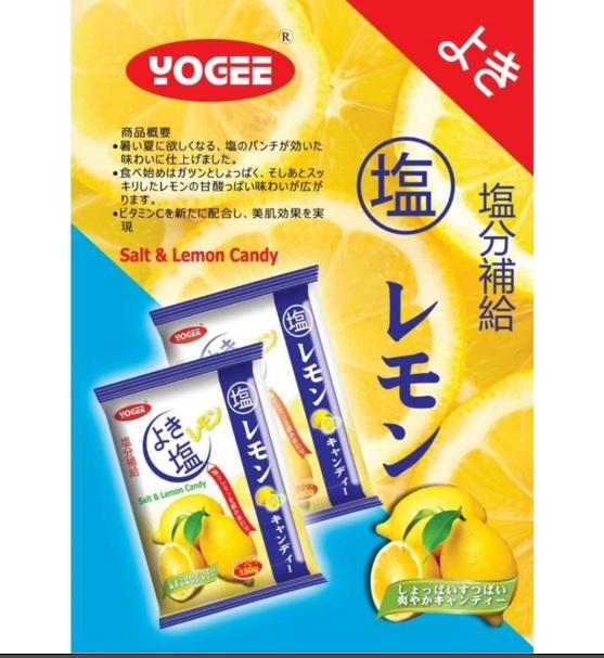 20 packets Yogee Salt and Lemon Candy