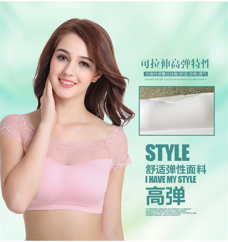 2016New~No Trace & Rims Lace Aloe Tube with Bra Pad (Pink)