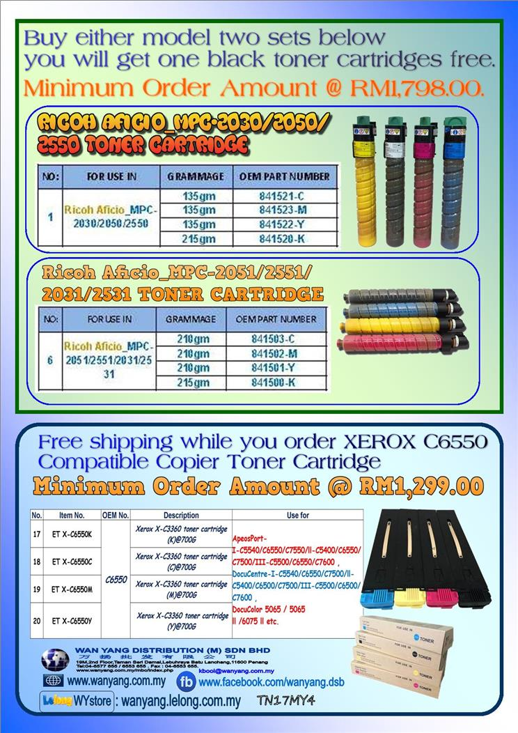 2017 Monthly Promotion