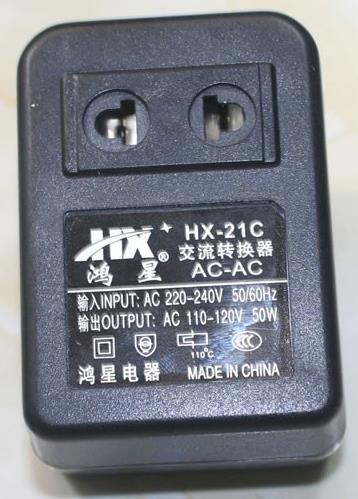 230V to 110V 50W Step Down Power Adaptor