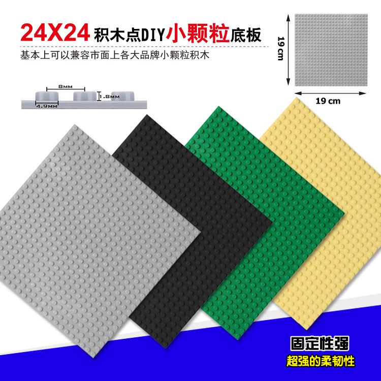 24X24 Studs Medium LEGO Compatible Diy Building Brick Base Plate
