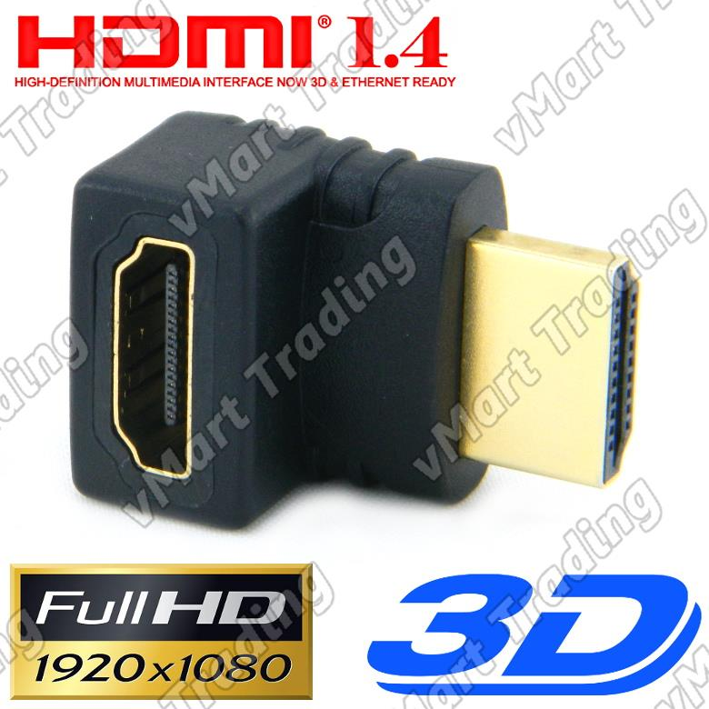 270 Degree Right Angle HDMI Adapter