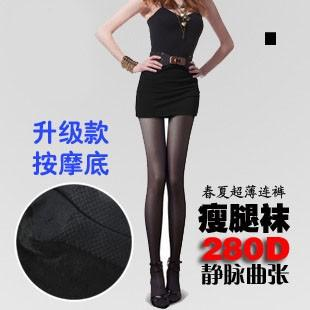 280D Burn-Fat Slimming Pantyhose (Black)