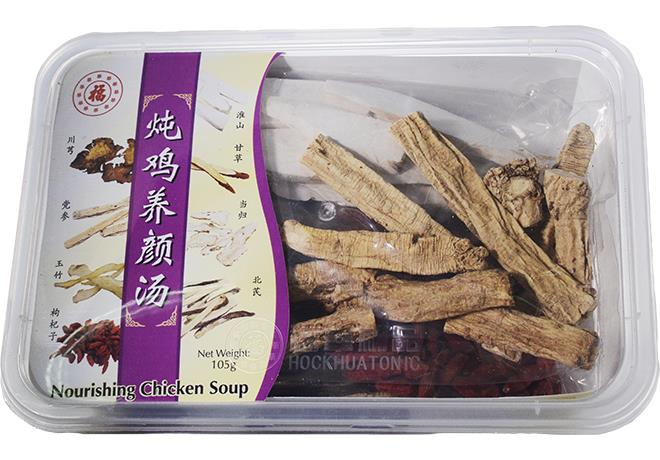 炖鸡养颜汤 - 105G Nourishing Chicken So..