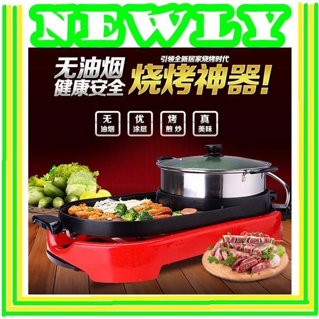 2in1 Electric Bbq Pan Grill and Steamboat GS3322
