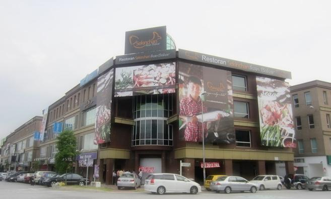 3.5 Sty Shop Office for sale, The Strand, Encorp Strand,Kota Damansara