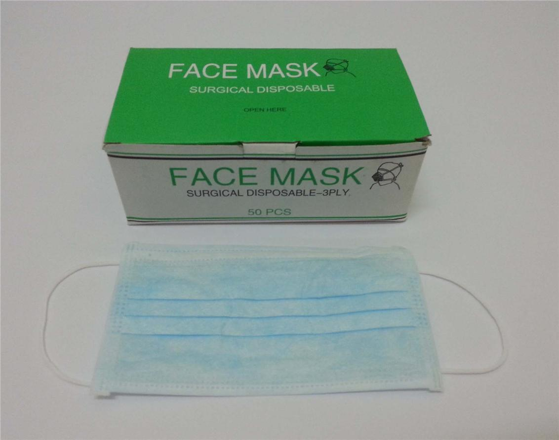 3-Ply Disposable Face Mask (50pcs/Box)