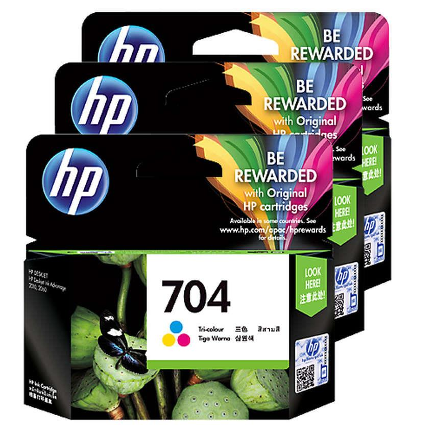 3 x HP 704 Tri-color Original Ink Advantage Cartridge (CN693AA)