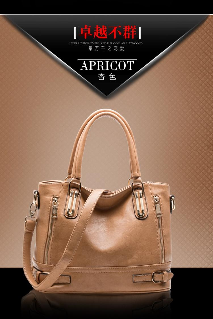 3018-Apricot  Handbag, Backpack, Laptop Notebook iPhone Tablet Beg
