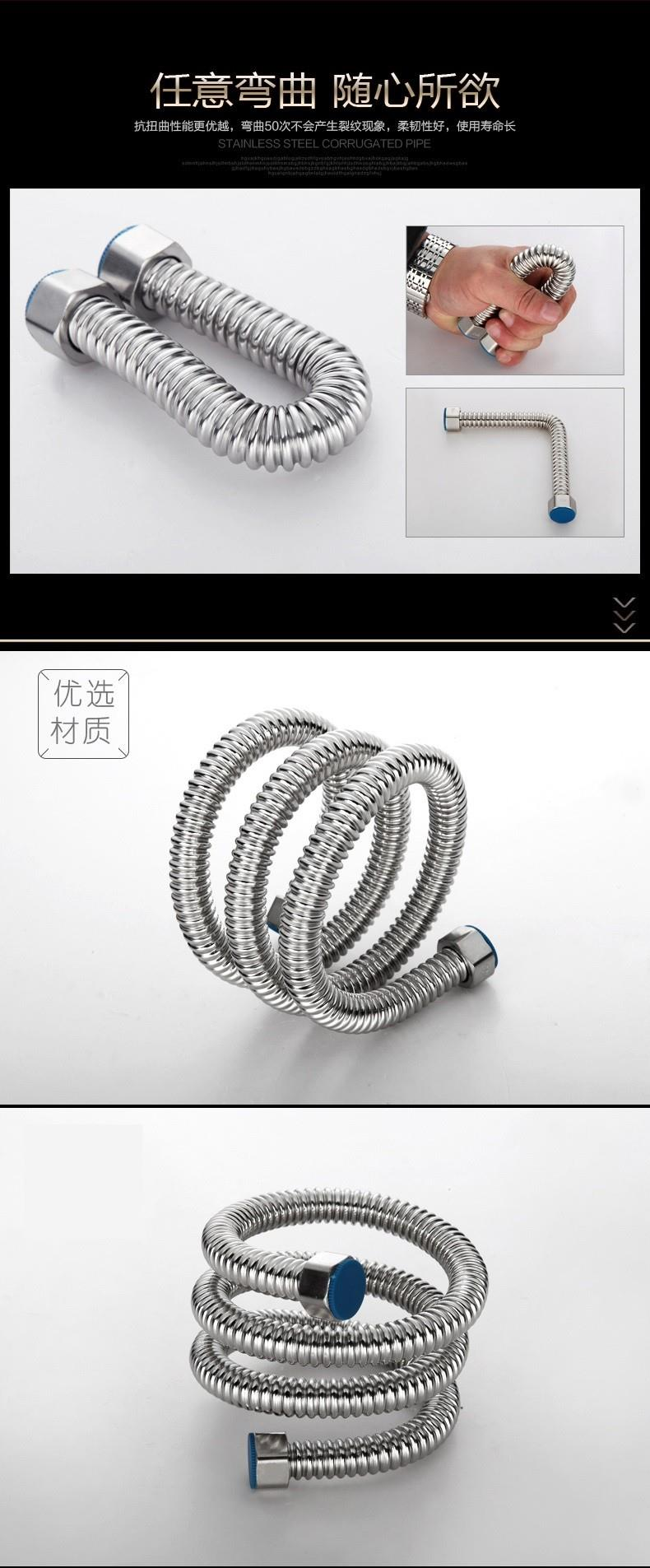 304 Stainless Steel Flexible Corrugated Hose Pipe 56cm