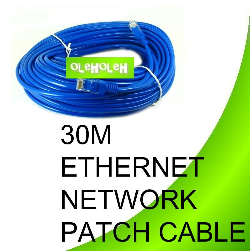 30m Ethernet Network Patch Cable CAT5E LAN Cable