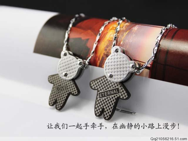 316L Stainless Steel Cute Bear Necklace (Black)