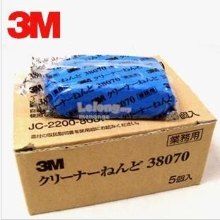 3M Magic Car Cleaning Clay Bar (Product Code:CAA008)