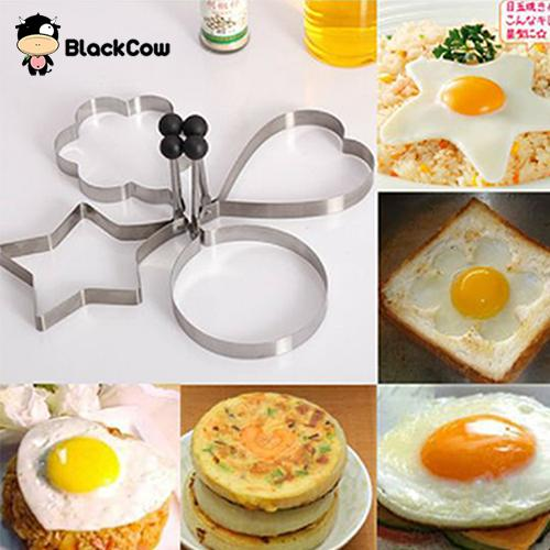 [4 Set] Pancake Egg Mold Ring / Frying Pan / Happy Call / Kitchen DIY