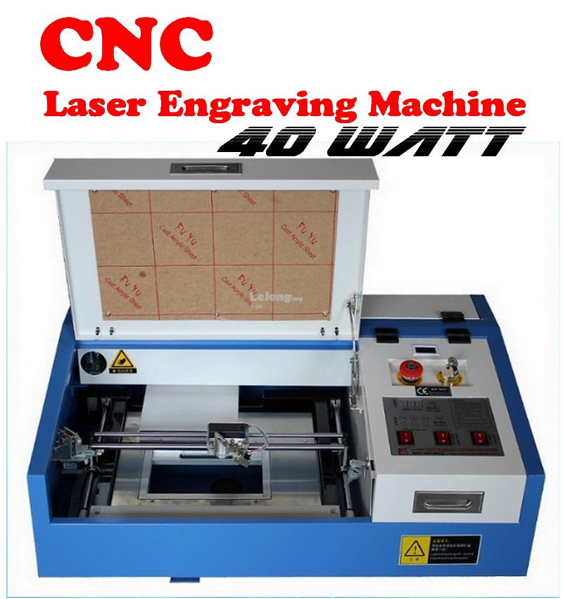 40W LASER Engraving Machine ,CO2 LASER TUBE