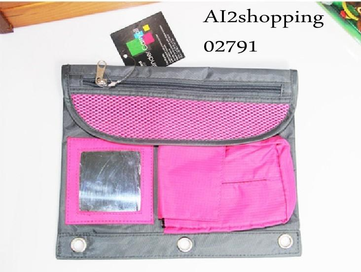 The new 420D multifunction pouch paper bags02791-LightBlur
