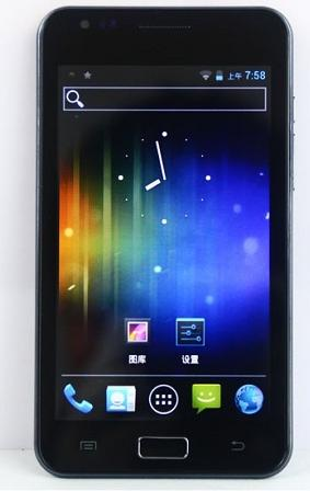 5.3 inch Android 4.0 Smartphone (3G,WIFI,Dual Sim,Capacitive) !