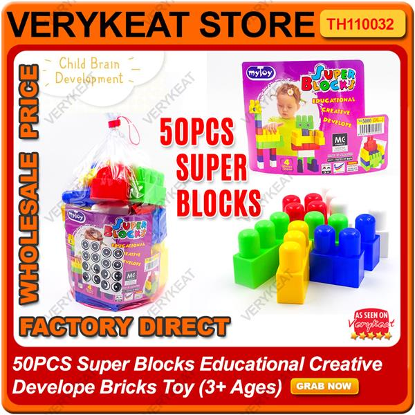 Brain Development Toys : Pcs super blocks bricks brain deve end pm