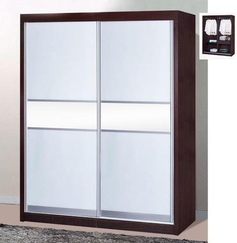 533B Two Sliding Door Wardrobe