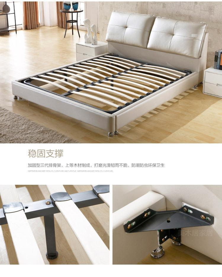538290351349 soft genuine leather, solid wood bed 1.5 x 2 meters