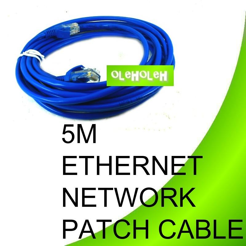 5m Ethernet Network Patch Cable CAT5E PC To Hub