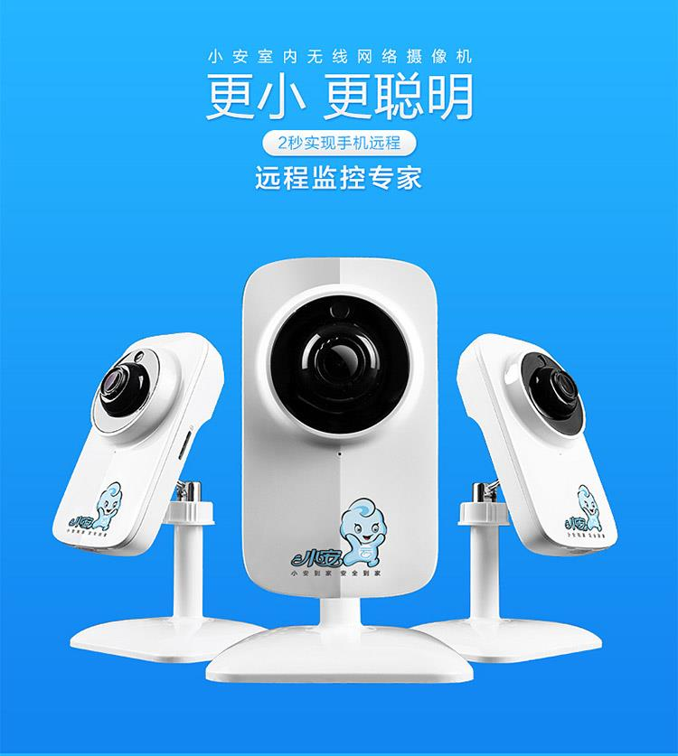720P 1.0 Megapixel  P2P Wireless HD WiFi Mini Infrared IP Camera