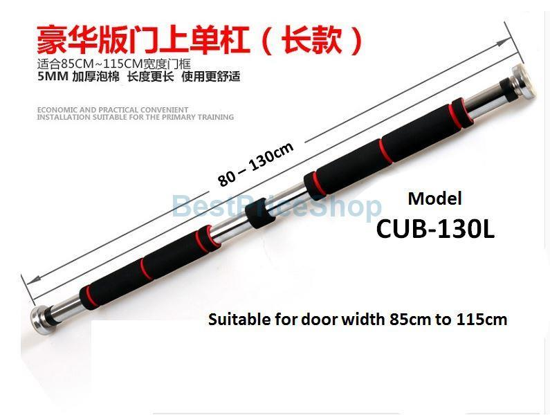 80-130cm Pull Up Chin Up Door Gym Bar-Doorway Arm Workout Muscle