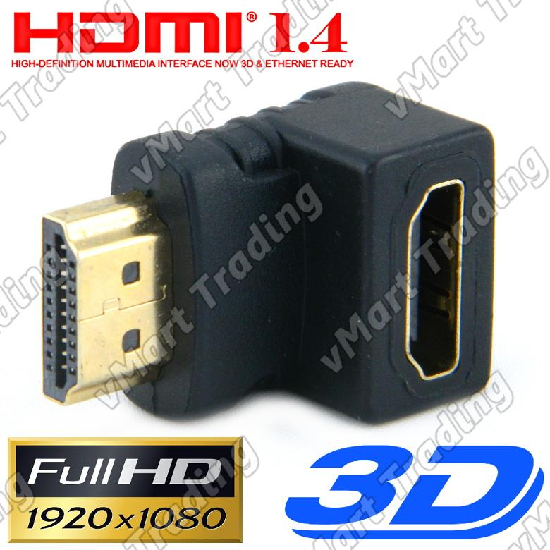 90 Degree Right Angle HDMI Adapter