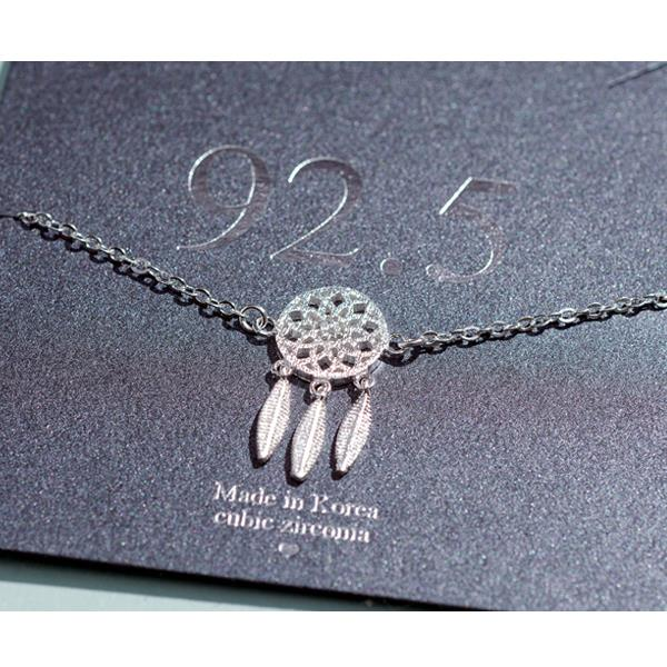 925 Silver Series Delicate Dream Catcher Bracelet High Quality Silver