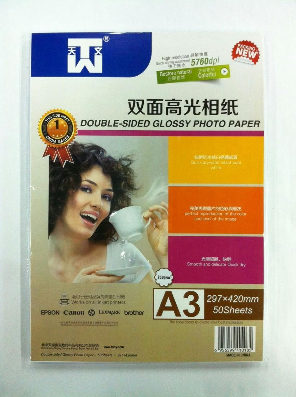 A3 250g Double-Sided Glossy Photo Paper (50pcs)