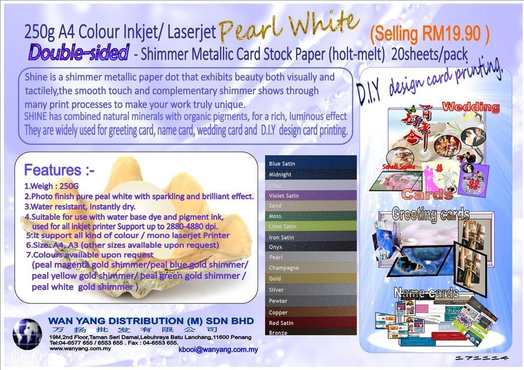 250g A4 Colour Inkjet / Laserjet Pearl White Double-sided Shimmer Metallic Card Stock Paper (holt-melt) 20sheets/pack
