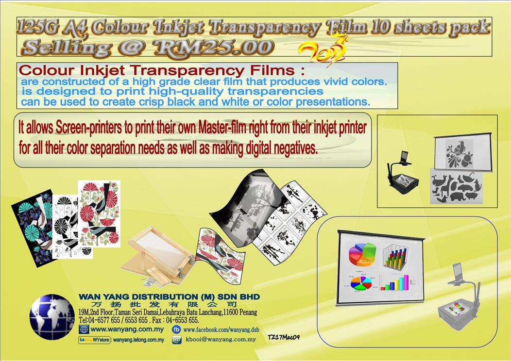 A4 Colour Inkjet Transparency Film 10 sheets/pack