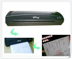 A4 SIZE LAMINATOR MACHINE ( KOREA ) + 2 YEARS WARRANTY
