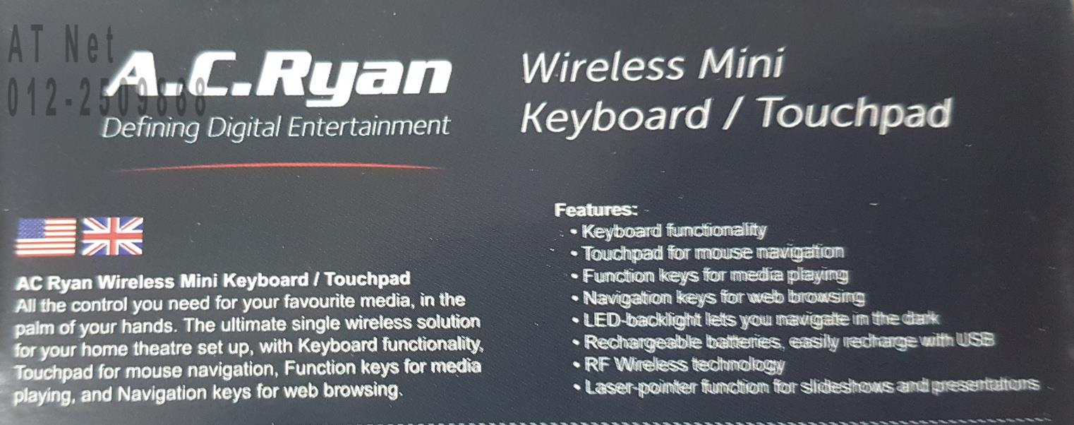 AC RYAN WIRELESS MINI KEYBOARD AND TOUCHPAD (ACR-PX20001)