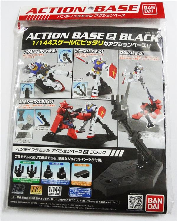 Action Base 2 Black for HG 1/144 Scale Model