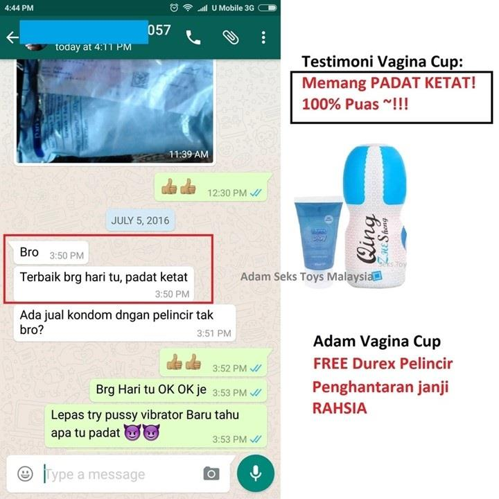 Adam Vagina cup fake pussy with DUREX lubricant