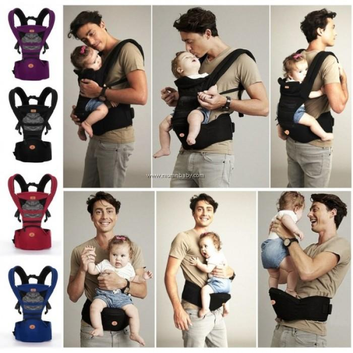 Aiebao 2in1 Baby Hip Seat and Carriers