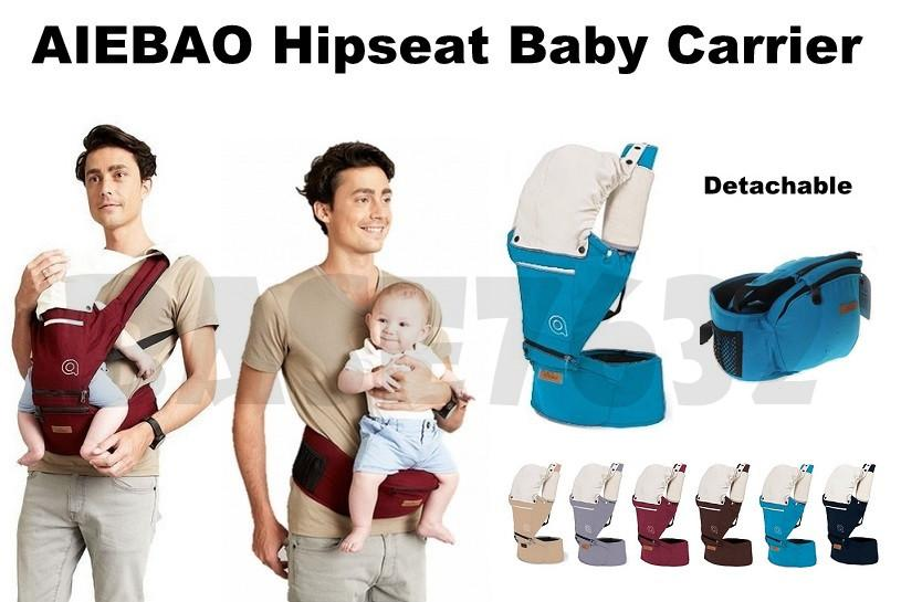 AIEBAO Detachable Hipseat Hip Seat Backpack Waist Baby Carrier Hat